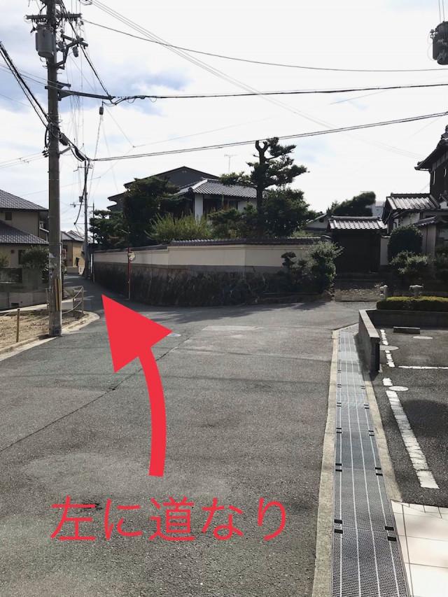 駅からのアクセス3